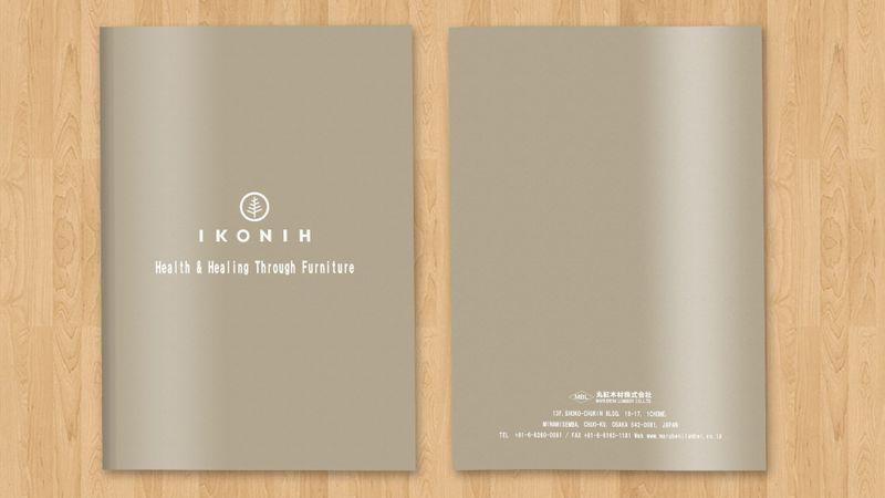 Thiết kế catalogue công ty gỗ Marubeni